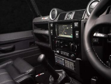 tweaked-interior3